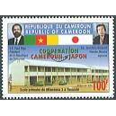 Mi 1249 I - Cooperation with Japan - School - postes 2005 - MNH
