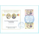 Cameroon 2009 - Mi 1257 and 1258 - Visit of the Pope, First Day Cover with cancel Yaoundé philatélie