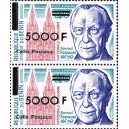 Benin 2002 - parcel Mi P 51 types 1 and 2 adjoining - local overprint - Konrad Adenauer - Cologne Cathedral - MNH