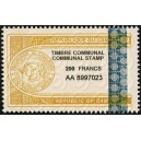z - Cameroon fiscal stamp: communal stamp 200 f ocher yellow - MNH