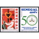 Senegal 2013 - 50 years Keur Moussa Abbey - 2 st. MNH