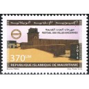 Mauritania 2014 - Festival of the ancient cities in Oualata - Mosque 370 UM - MNH