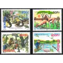 Senegal 2013 - The Geumbeul reserve - Fauna (incl. birds, snakes, ...) and Flora - 4 stamps MNH