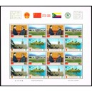 Comoros 2006 - Mi. 1797/1800 - Cooperation with China - Sheetlet of 16  stamps - MNH