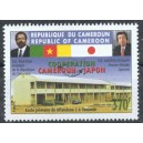 Mi 1253 - Cooperation with Japan - School - 370 f - MNH