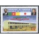 Mi 1254 - Cooperation with Japan - School - 410 f - MNH