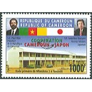 Mi 1256 I - Cooperation with Japan - School - 1000 f - MNH