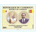 2009 - Visit of the Pope, 200f - MNH