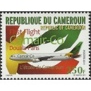 Year 2011 - new airline CAMAIR-Co, plane Boeing 767, 250 f - MNH