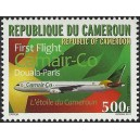 Year 2011 - new airline CAMAIR-Co, plane Boeing 767, 500 f - MNH