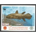 Mi 1798 - Cooperation with China: fish coelacanthe WWF - 125 fc - MNH UNPERFORATED