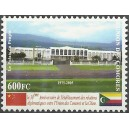 2006 - Mi 1800 - Cooperation with China: Hall of the People in Moroni - 600 fc - MNH