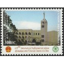 2006 - Mi 1799 - Cooperation with China: House Radio-TV in Moroni - 300 fc - MNH
