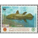 2006 - Mi 1798 - Cooperation with China: fish coelacanthe WWF - 125 fc - MNH