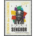 2007 - President SENGHOR - 125 fc - yellow and multicolor - MNH