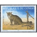 2006 - Fauna: cat - 120 f - MNH