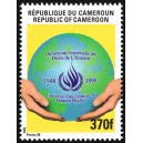 Cameroon 1998 - Mi 1236 - 50 years Declaration of Human Rights - MNH