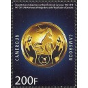 2010 - 50 years independance, 200 f coin - MNH