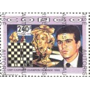 1998 - Mi 1528 - local overprint AUTORISE - Gary Kasparov, chess - MNH