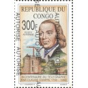 1998 - Mi A 1536 - local overprint AUTORISE - Claude Chappe telegraph - MNH