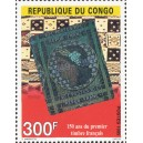 1999 - Mi 1653 - 150 years of the first French stamp - MNH