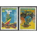 2000 - Mi 1745/1746 - 40th anniversary of independence - 2 st. - MNH