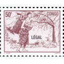 1998 - Mi 1562 - local overprint LEGAL - Mother carrying baby - 50 f violet brown - MNH