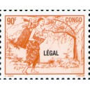 1998 - Mi 1563 - local overprint LEGAL - Mother carrying baby - 90 f orange - MNH