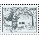 1998 - Mi 1565 - local overprint LEGAL - Mother carrying baby - 115 f dark gray - MNH