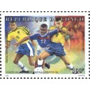 1998 - Mi 1593 - coupe du monde de football France 98 - match France / Brésil **