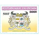 2010 - local overprint - Benin arms - denomination 200 f overprint 500 f - MNH