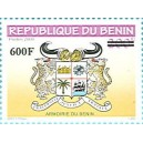 2010 - local overprint - Benin arms - denomination 200 f overprint 600 f - MNH