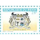 2009 - Benin arms - 25 f - reprint with silk threads in the paper - MNH