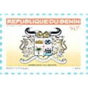 2009 - Benin arms - 50 f - reprint with silk threads in the paper - MNH