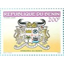 2009 - Benin arms - 200 f - reprint with silk threads in the paper - MNH