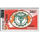 2009 - Mi 1634 - surcharge locale 1000 f - EUROPAFRIQUE 1974 **