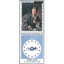 2009 - Mi 1609 - local overprint 400 f - Diderot by Vanloo + vignette Philexafrique- MNH