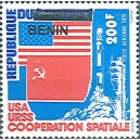 2009 - Mi 1539 - local overprint - USA/USSR cooperation in space - flags, rocket - MNH