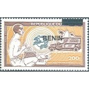 2009 - Mi 1537 - local overprint - Centenary of UPU - drummer - mail truck - MNH