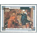 2009 - Mi 1534 - local overprint - The Birth oh Christ, by Dürer - Chrismas 71 - MNH