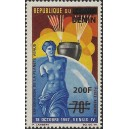 2009 - Mi 1527 - local overprint 200 f - Venus IV probe - Venus sculpture  - MNH