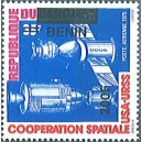 2009 - Mi 1520 - surcharge locale 200 f - Coopération spatiale USA-URSS, satellites **