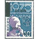 2009 - Mi 1509 - local overprint 300 f -  International Women's year 1975 - Telephone - MNH