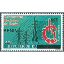 2009 - Mi 1582 - local overprint 50 f - Benin electric community - MNH