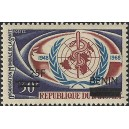 2009 - Mi 1488 - local overprint 25 f - WHO World Health Organization - snake  - MNH