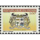 2008 - Mi 1457 - Benin arms issue - 100 f - MNH