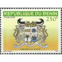 2008 - Mi 1459 - Benin arms issue - 250 f - MNH