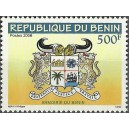 2008 - Mi 1460 - Benin arms issue - 500 f - MNH