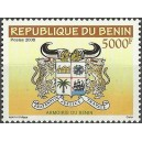 "2008 - Mi 1461 - type ""Armoiries du Bénin"" 5.000 f **"