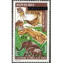 2008 - Mi 1421 - local overprint 175 f - The elephant, the hen and the dog (folktales) - MNH